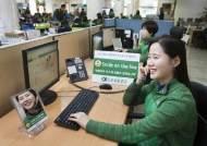 도로교통공단, '스마일 온 더 라인' 3년째 전화 친절응대 캠페인