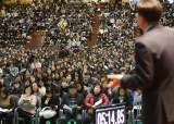 강남 <!HS>학원<!HE>은 '대박' 학부모는 '패닉'…대입개편 역대급 혼란