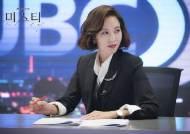 """김남주, 체중 7kg 감량 비결?…""""편의점에서 ○○먹었다"""""""
