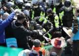 경찰, 성주 사드반대 주민과 충돌…부상자 속출