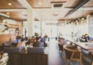 식당 인테리어 매각 손실도 비용으로 인정받을 수 있다