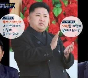 """유시민이 진단한 김정은의 욕망…""""50년을 이렇게 살아야 하나"""""""