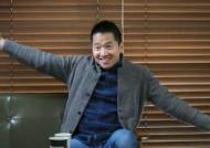 강형욱, '세나개' 3년 출연료 전액 기부