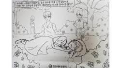 [굿모닝 내셔널]잠자는 숲속의 공주는 어떻게 깨어났을까?