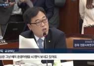 """정의당 """"김기식 사퇴 촉구"""" 당론 결정…여론조사선 사퇴 찬성 51% 반대 33%"""