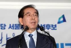 """박원순 시장 """"문재인은 청산대상 발언, 큰 실수였다"""""""