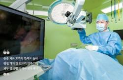 [<!HS>건강한<!HE> 가족] 광학 미세현미경 활용, 신경 누른 <!HS>척추<!HE>뼈·황색인대만 제거