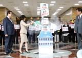 청와대에 밀가루 뿌리는 퍼포먼스 펼친 자유한국당