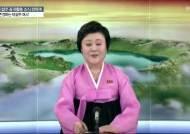北매체, 이설주 공개활동 소식 전하며 '존경하는 이설주 여사'
