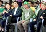 드루킹, 20대 총선 앞두고 노회찬 캠프 측에 금품 건넸다 벌금형
