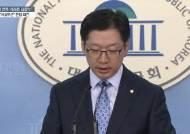 김경수, 대선 때 '매크로' 댓글 조작 활용했나
