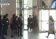취임 보름 만에 퇴진한 김기식, 역대 최단명 금감원장 기록