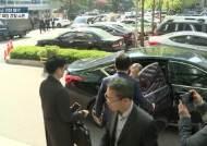 [속보] '정치자금 위반 혐의' 황창규 KT 회장 경찰 소환