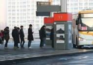 """""""7월부터 버스 노선·운행 축소 준비""""…국토부, 지자체에 공문"""