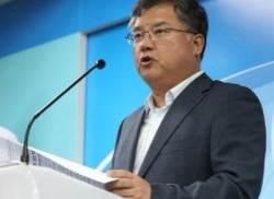 무단 폐교 강행한 은혜초…교장 해임, 이사장은 검찰 수사