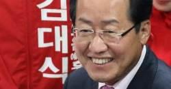 """홍준표 """"검·경 손 떼야…특검 안 가면 국회 보이콧"""""""