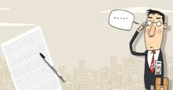 <!HS>취준생<!HE> 면접비 지급 의무화 추진…권칠승 의원, 법 개정안 발의