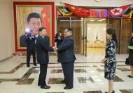 [서소문사진관]시진핑 '곧' 방북 보도 후 주목받는 '이 사진'