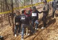 포천 연쇄살인범이 애인 죽인 후 보낸 뻔뻔한 문자