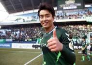 프로축구 전북 이동국, K리그1 7라운드 MVP