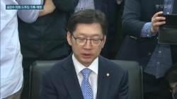 드루킹 협박 세지자 체포 … 김경수·청와대·경찰 교감 있었나