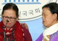 """베트남 한국군 학살 생존자 """"50년 전 그날 남동생이 울컥울컥 피를 토했다"""""""