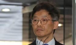 [속보] 법원, '인사보복 혐의' 안태근 전 검사장 구속영장 기각