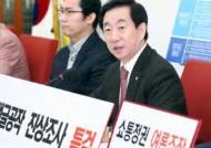"""경찰, '드루킹' 국회 출입기록 요청안해…한국당 """"진실규명 비협조적"""""""