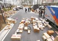 국토부, 결국 다산신도시 '실버택배' 지원 철회