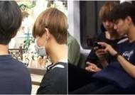 BTS V and PARK BOGUM in Amusement Park! Photos and Witnesses' Stories Collected