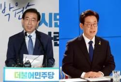박원순·이재명·이용섭, 민주당 후보 확정…수도권 대진표 완성
