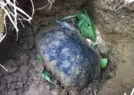 '하늘서 떨어진 로또' 진주 운석 첫 발견지 사실상 사라져