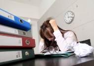 직장 내 스트레스 날리는 '초간단 릴랙스법'