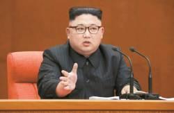 [Possible 한반도]<!HS>김정일<!HE>도 걱정했던 경제·국방 병진노선