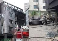 오산 원룸 화재, 1층 불이 10분만에 건물 집어삼킨 이유