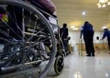 <!HS>장애인<!HE> 1인당 진료비 연 440만원…만성질환도 많이 앓는다