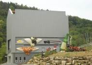 전유성 이끈 청도 '코미디 철가방극장' 폐쇄 위기