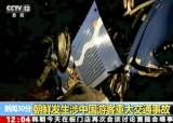북한서 대형 교통사고 중국인 여행객 32명 사망