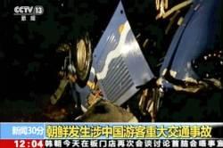 북한서 관광버스 뒤집혀 <!HS>중국인<!HE> <!HS>관광객<!HE> 32명 사망…양국 보도 자제 중