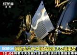 북한서 관광버스 뒤집혀 중국인 관광객 32명 사망…양국 보도 자제 중
