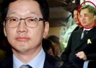 """""""선거운동인가 여론조작인가""""…'온라인 선거운동'으로 불똥 튄 드루킹 사태"""