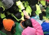 사드 반대 집회 '강제해산' 부상자 속출…주민 10여명 부상