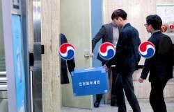 조양호 사과에도 쏟아지는 '<!HS>갑질<!HE> 폭로'…단톡방엔 직원 1000명