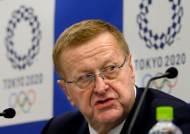 """""""매우 매우 매우 성공한 평창 뒤에 열려"""" IOC, 도쿄올림픽조직위 압박"""