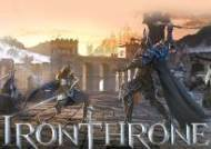 [Digital Life] 단 하나의 왕좌를 차지하라! 차세대 전략 MMO 게임 첫 공개