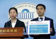 """""""드루킹 댓글조작 관련 계좌 수상한 2억5000만원 발견"""""""