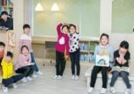 [시선집중] 소외지역 어린이에게 책읽는 즐거움 주는 '바스락  도서관'