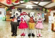 원마운트 워터파크‧스노우파크, 가족 봄나들이 이벤트