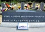 송영무 서주석 서해평화 특별지대 놓고 생각이 달랐는데