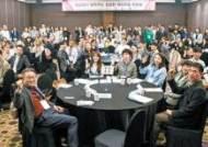[일자리 만들기 대표 공기업] 청년 해외취업 희망자에게 국가별 멘토링으로 맞춤형 조언 제공